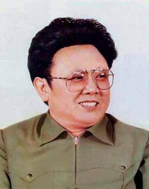 Kim Jing-il