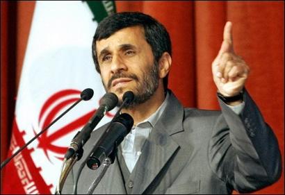 Iran Hostage Crisis -- Deja Vu (2/3)