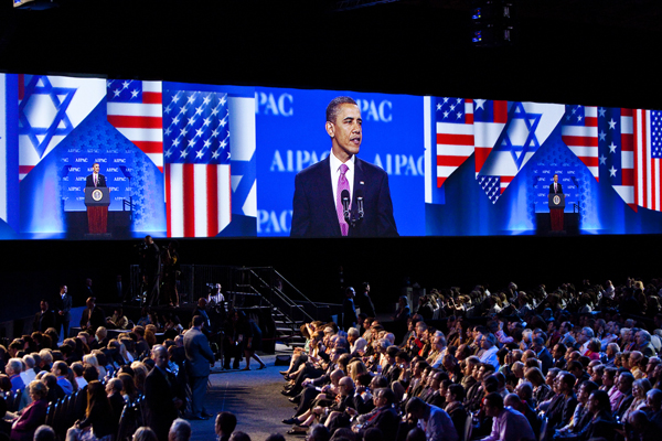 Note to Liberal Jews; Stop Supporting Obama and Democrats (1/2)